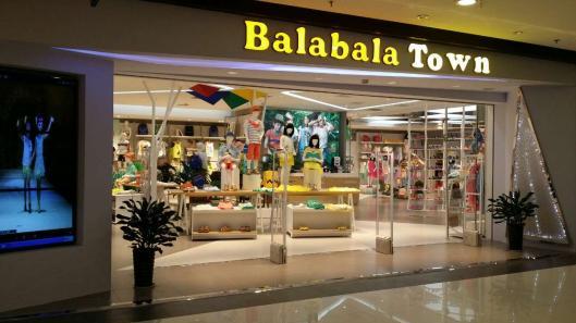 2017年巴拉巴拉零售额或超百亿 门店超4000家