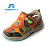 卡丁鏤空透氣框子男童運動鞋