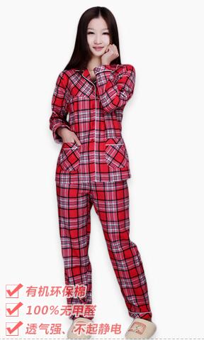 喬家棉依秋季新品 純棉翻領印花女士睡衣套裝