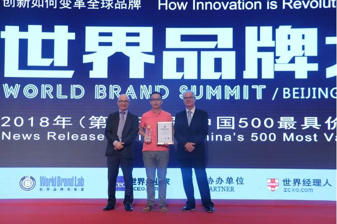 匠心本色 ABC KIDS连续9年荣获中国500最具价值品牌