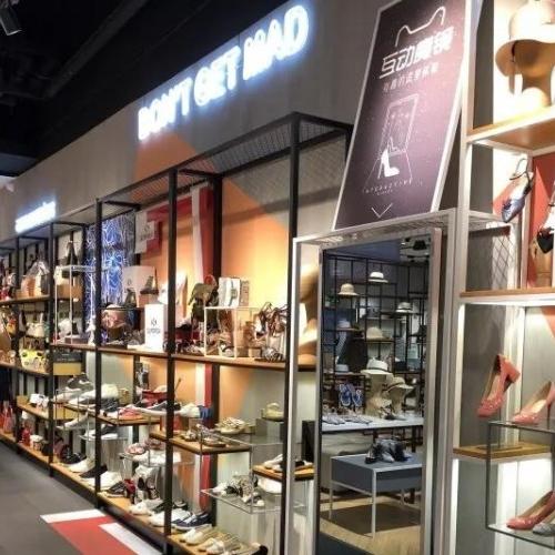 老牌女鞋自救 星期六首家智慧门店落户上海七宝万科广场