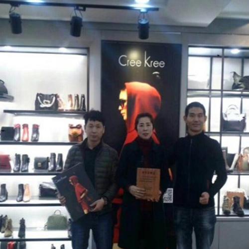 热烈祝贺景程新天地商场携手西班牙CreeKree品牌进军都昌市场