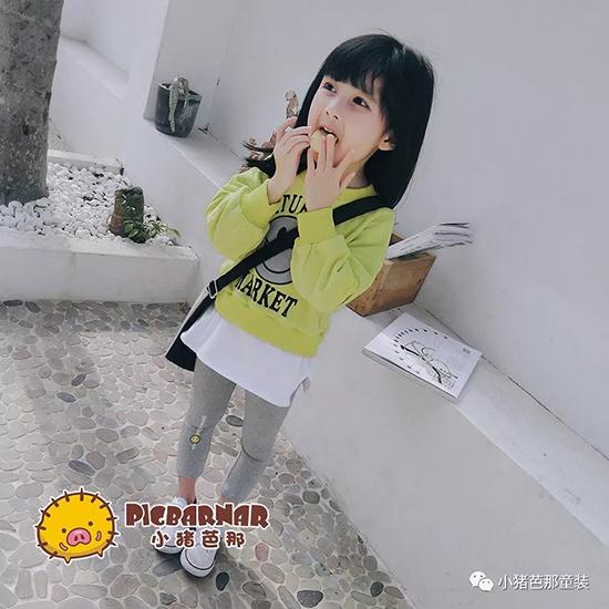 20181009_173020_110.jpg