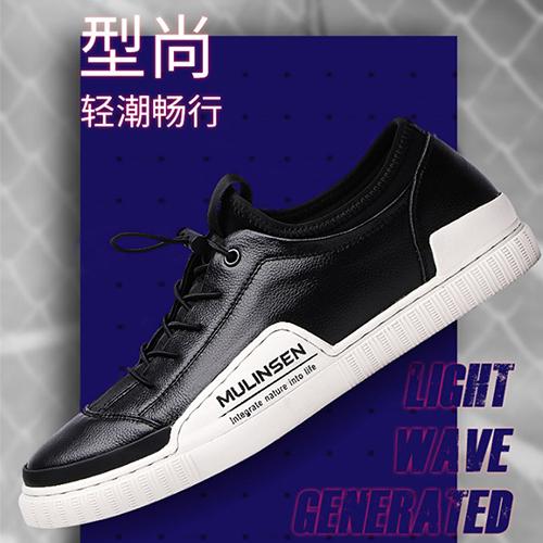 休闲鞋行业商机遍布 木林森品牌是优选