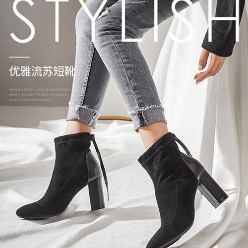 加盟摩西米妮女鞋品牌 手把手教會你開店