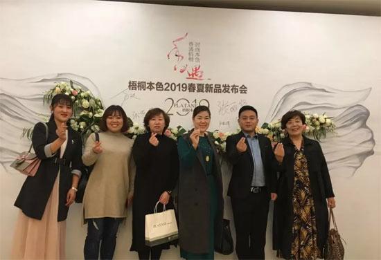 梧桐本色2019春夏新品发布绽放南京
