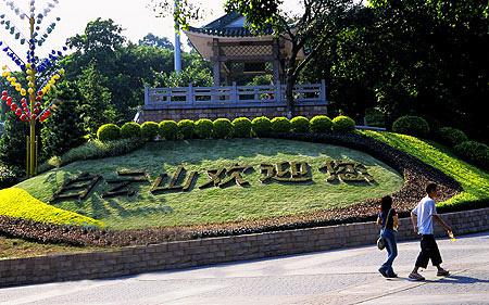 广州沙河服装批发市场周边景点有哪些?(图1)
