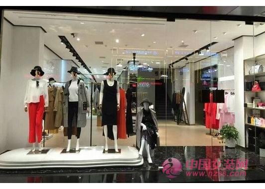 香影女装品牌_适合30岁以上职业女性穿着的服装品牌