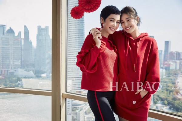 H&M 2019中国新年系列广告大片 阖家欢聚共享幸福美好(图1)