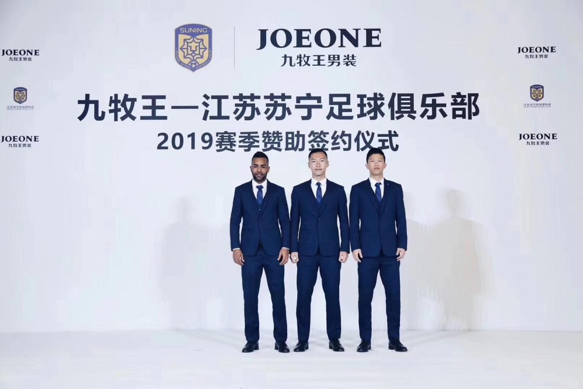 九牧王-江苏苏宁足球俱乐部强强联手,开创中国时尚与中国体育跨界营销新局面