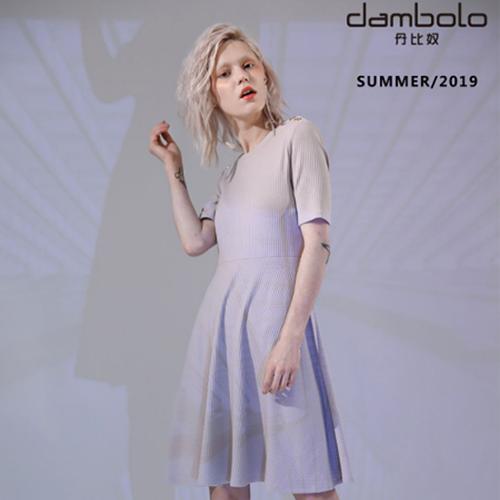 丹比奴女装2019夏季新品预览|新姿入夏 开启美丽新世界