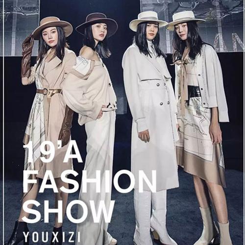 浮生幻境丨YOUXIZI2019秋季新品发布会圆满收官