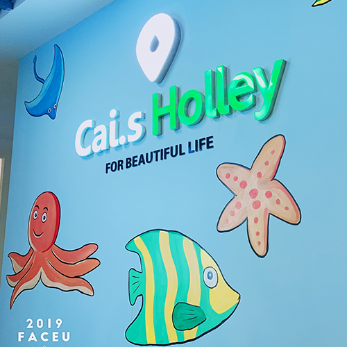 婴儿游泳前景良好!Cai.S-Holley亲子印象母婴生活馆正等着你