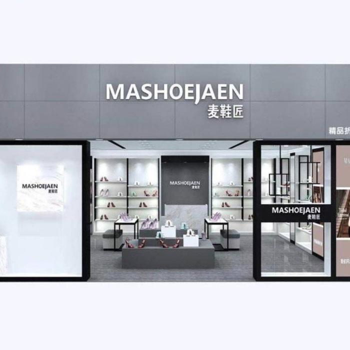 麦鞋匠时尚女鞋加盟采用整店复制的模式