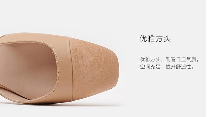 """麦鞋匠不断创新,为加盟商们制定了运营销售的""""五环模式"""""""