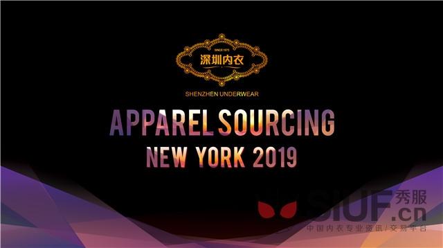 蓄势待发|深圳内衣品牌将携最新产品亮相美国(纽约)内衣展