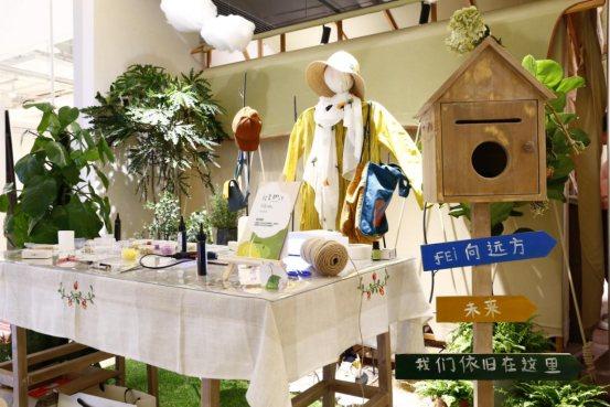 飞鸟和新酒 | 南京中央自然系新店开业_女装资讯_中服网