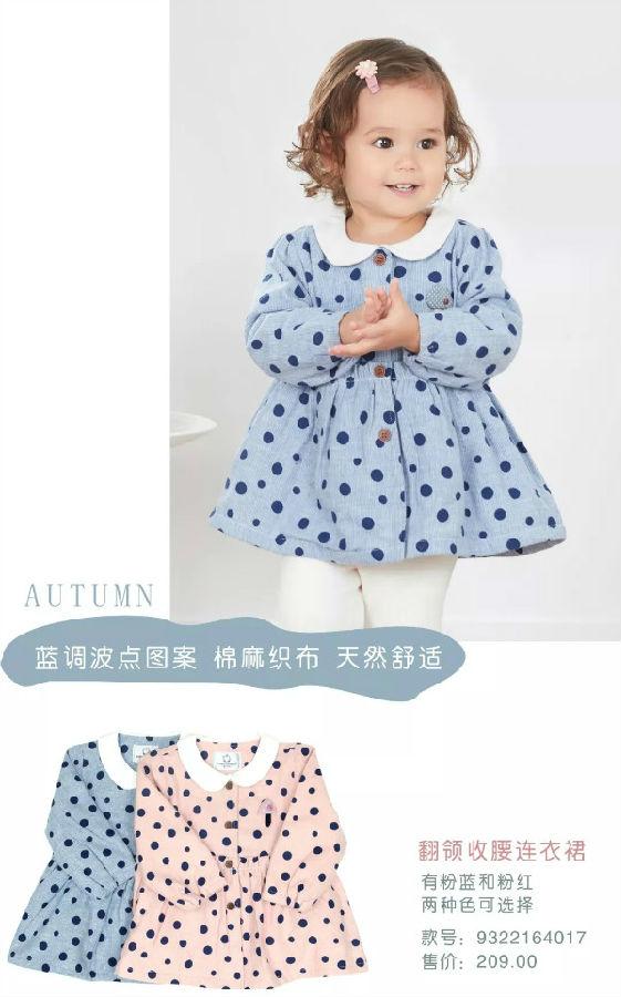 婴姿坊秋新衣| 体验秋天的柔和舒适