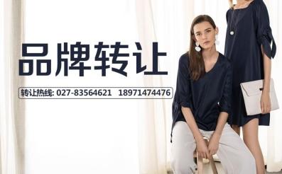 行业耕耘三十载 太和用品质开拓市场_女装资讯_中服网