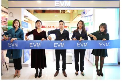 南京首家EVM-智慧定制肌膚管理實驗室盛大開幕