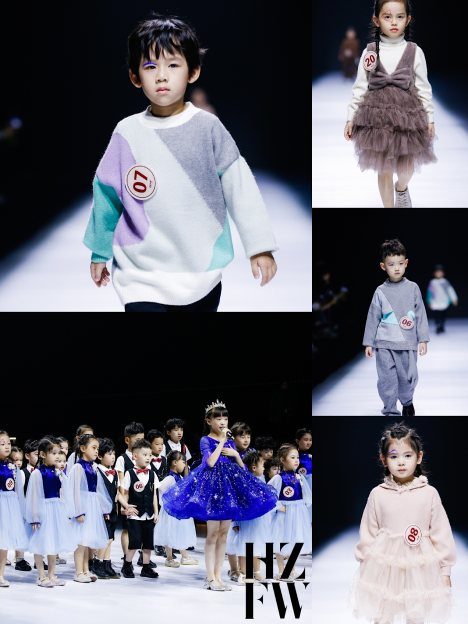 KFWP巴黎童装周少儿模特大赛·杭州成功举办