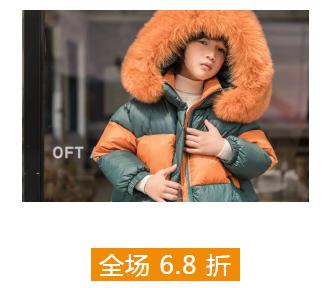 貝尚童裝Bebe story 爆款提前購!12.6杭州大廈內購會提前開搶!
