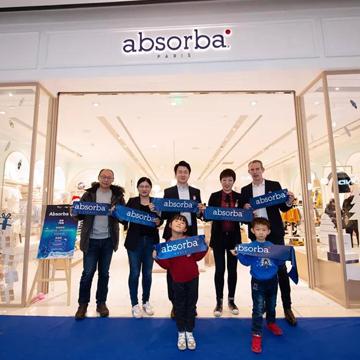 absorba首登上海,万象城新店盛大开业