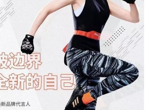 """签约刘亦菲、""""国潮+街舞""""组CP,adidas新春平安彩票开奖直播网广告燃爆"""