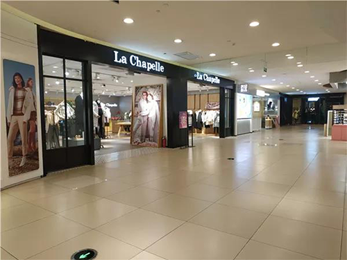 拉夏贝尔La Chapelle落户新疆寻求转型革新