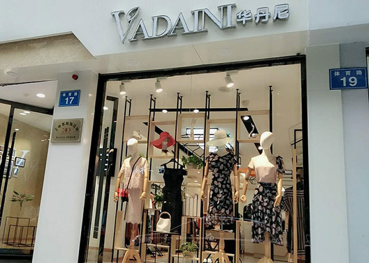 女装店经营如何提高店铺成交率 4个经典案例给你答案
