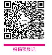 qq截图20200709112624.png