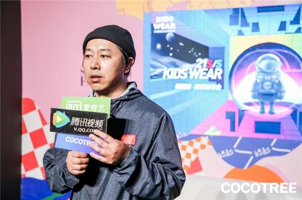 新生代潮牌COCOTREE 棵棵树携手硬核IP中国航天中国火箭