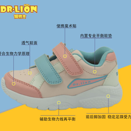 """儿童鞋的""""夏5冬10""""原则你造吗?"""