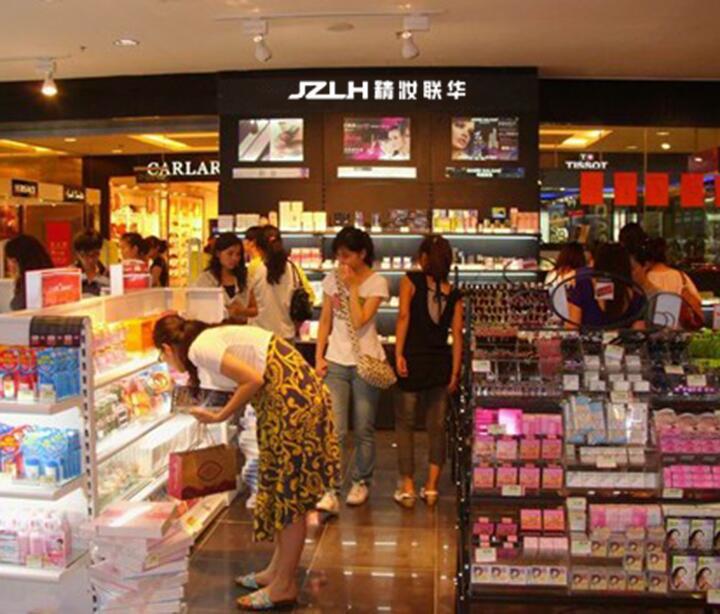 2021年美妆市场商机无限 加盟精妆联华成就创业梦想!