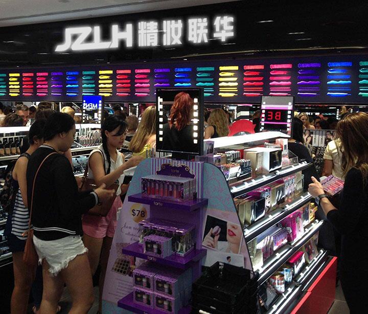 选择植物鲜颜化妆品 为投资者带来近在咫尺的美丽商机