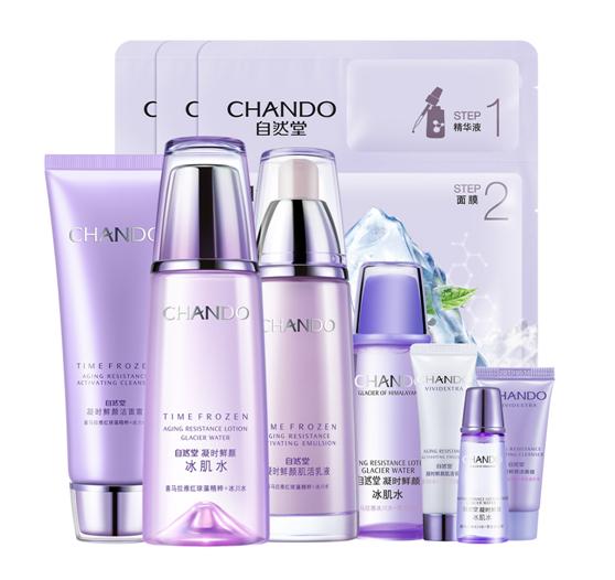 开启美妆市场创业之门 精妆联华化妆品成就你的财富梦