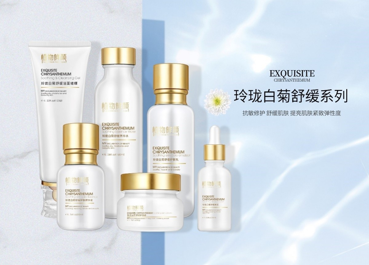 选择植物鲜颜品牌 为化妆品创业带来稳妥保障