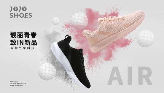 JOJOSHOES九九鞋给大家分享飞织鞋面的发展趋势及鞋材特点