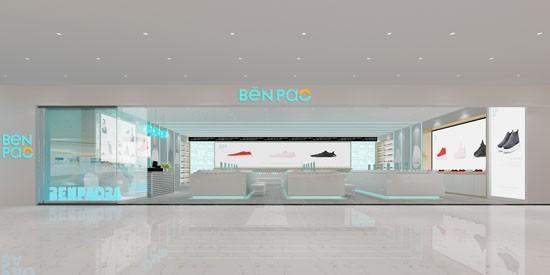 中国奔跑(BENPAO)国内首家专业健步鞋品牌