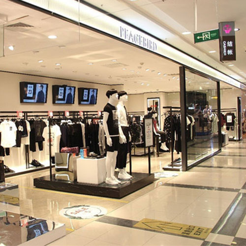 疫情回暖!中国服装市场将要复苏 一切都在意料之中