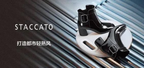 思加图女鞋品牌加盟坐享巨大财富空间