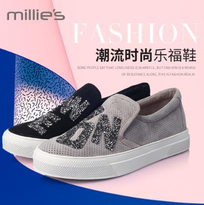 妙丽女鞋品牌:与生俱来的时尚诱惑