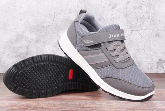 健步鞋加盟店10大品牌加盟费