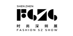 時尚深圳展