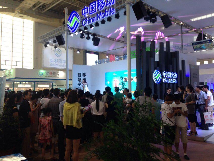 2020年北京物聯網國際展覽會