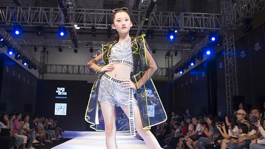 9月24日厦门国际少儿时装周压轴大秀即将上演