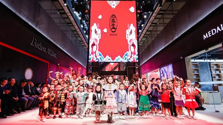 笙生童装春夏高定童装趋势发布亮相中国国际儿童时尚周