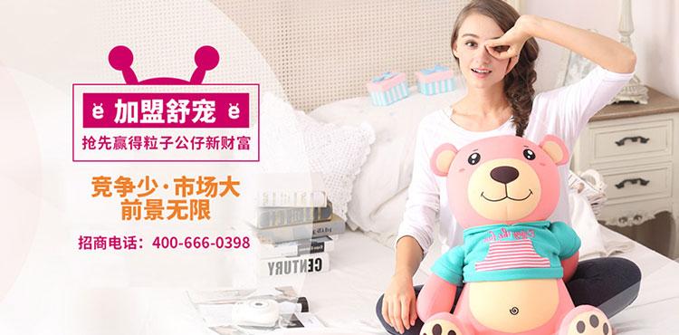 广州市和谐动漫产业有限公司