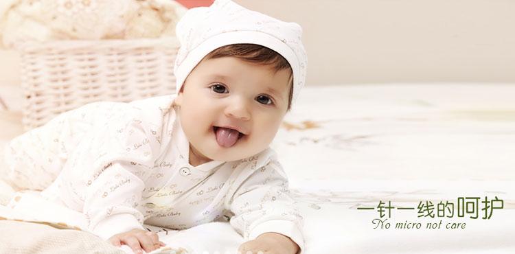 金发拉比妇婴童用品股份有限公司
