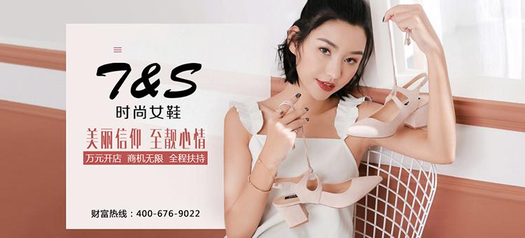 廣州英步品牌管理有限公司